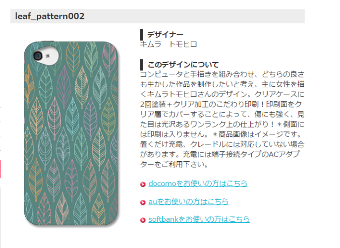 leaf_pattern002